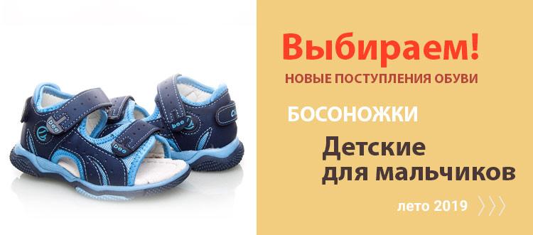 06f0b36a Обувь оптом от DeMur | только опт на 7 км в Одессе